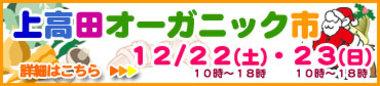 122223_blog_5