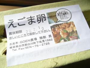 Goen22