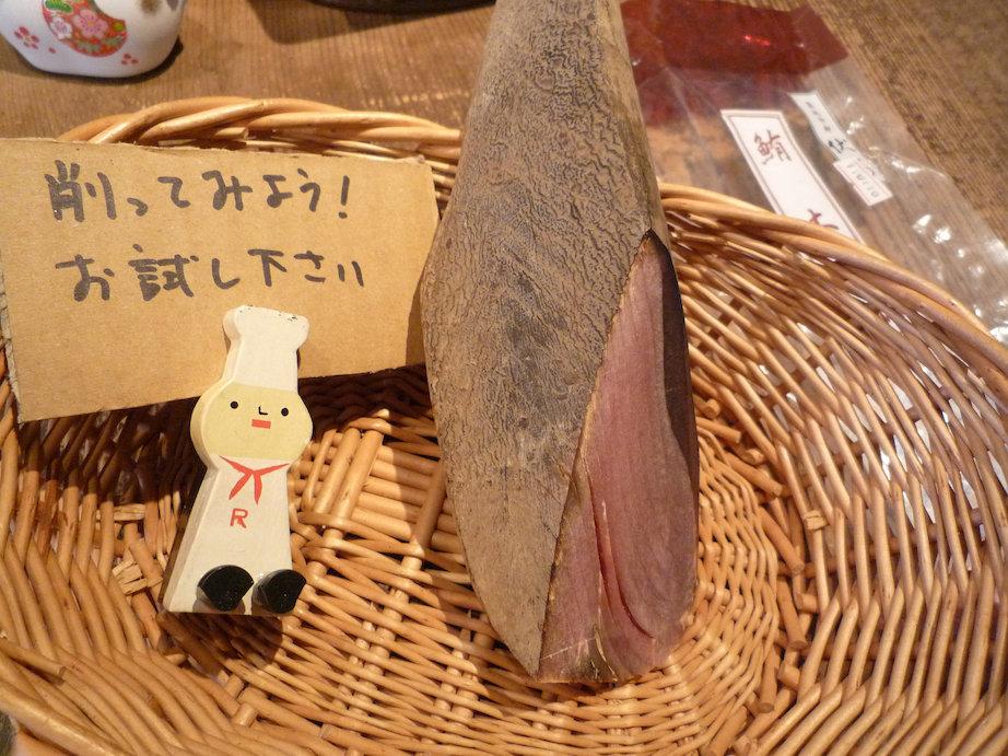 Maguro_0011