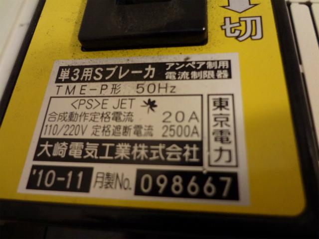Dsc00155